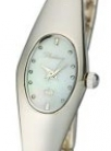 Женские наручные часы «Марлен» AN-78540.301 весом 21 г  стоимостью 62480 р.