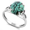 Серебряное кольцо с природной бирюзой SL-0235-320 весом 3.2 г  стоимостью 2500 р.