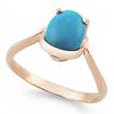 Золотое кольцо с бирюзой  SLK-0265-265 весом 2.65 г  стоимостью 12853 р.